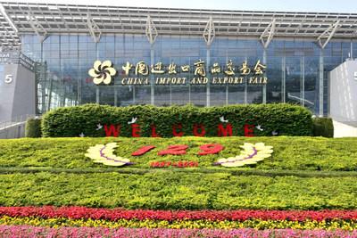 Concluye con éxito la 129.ª Feria de Cantón. (PRNewsfoto/Canton Fair)