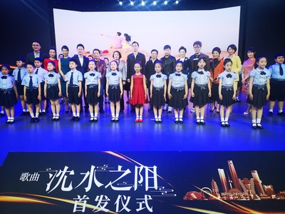 La ceremonia de estreno de la canción promocional de la ciudad de Shenyang (PRNewsfoto/The Information Office of Shenyang People's Government)
