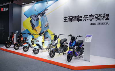 Yadea exhibits a series of products, including its newly upgraded advanced Smart series at the 15th Wuxi International Electric Vehicle Exhibition on May 20 in Wuxi.