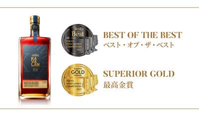 Kavalan 10th Anniversary Sky Gold Wine Cask Matured is TWSC 2021's 'Best of the Best' single malt