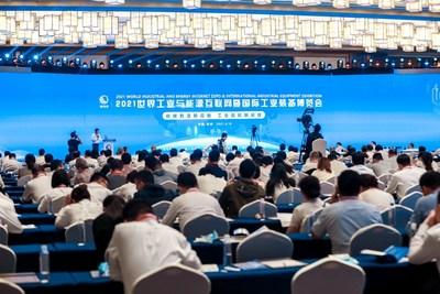 Foto: La Exposición Mundial de Internet Industrial y Energético 2021 y la Exposición Internacional de Equipos Industriales fueron inauguradas este viernes en Changzhou, provincia de Jiangsu, este de China. (PRNewsfoto/Xinhua Silk Road)