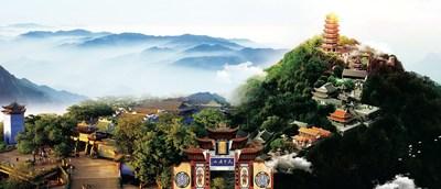 Beautiful mountain views in Fengdu County